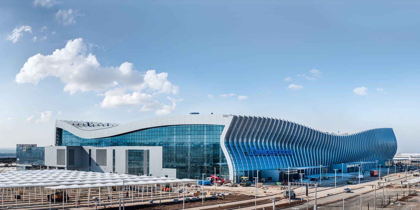 Аэропорт город Симферополь
